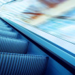 Moving escalator on the railway station — Stock Photo