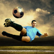 Shoot of football player on the outdoor field — Foto Stock