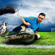 Soccer players on field — Stock Photo #6359759