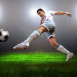 Happiness football player after goal on the field of stadium wit — Stock Photo #6359906