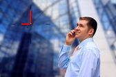 Happy businessmens call by phone — Стоковое фото