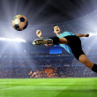 Football player on field of stadium — Stock Photo #6370736