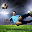 Football player on field of stadium — Stock Photo #6370738