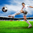 Happiness football player after goal on the field of stadium wit - Foto de Stock