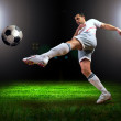Happiness football player after goal on the field of stadium wit — Stock Photo #6371857