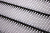 Clean Air Filter — Stock Photo
