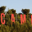 Camp sign — Stock Photo