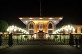 King`s Palace At Night. Muscat — Stock Photo