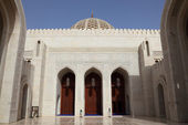 Sultan Qaboos Grand Mosque in Muscat, Sultanate of Oman — Stock Photo