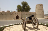 Sultan bin Zayed Fort in Al Ain — Stock Photo