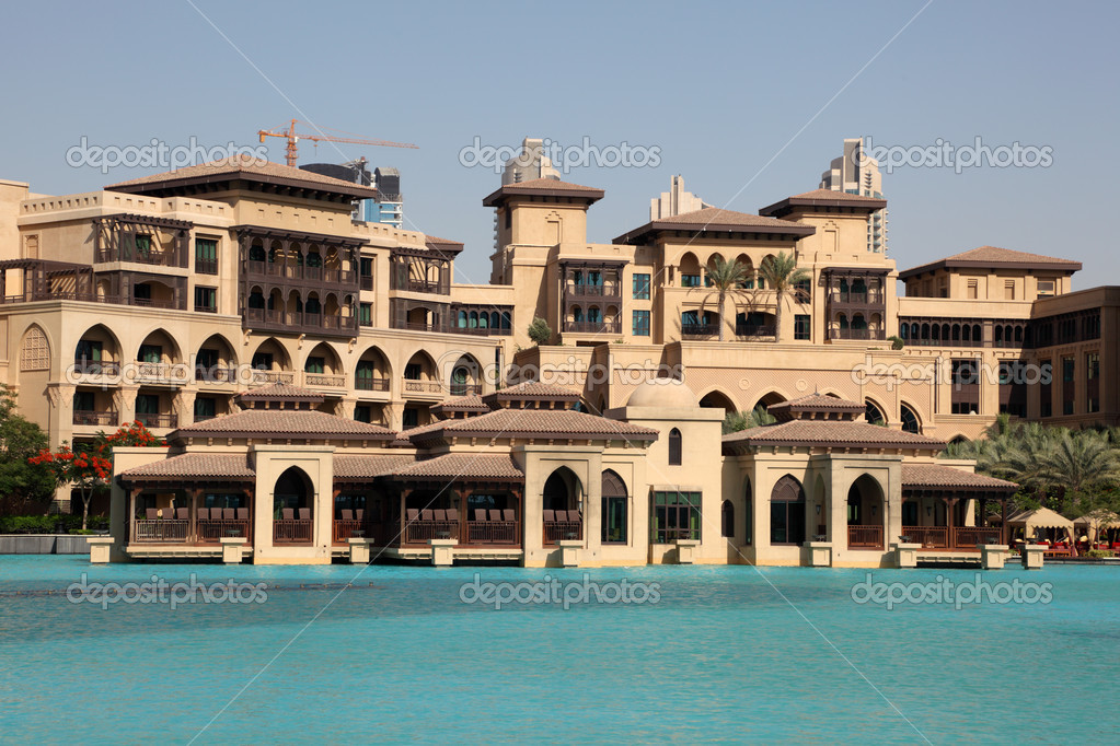 Modern arabic architecture in dubai stock photo for Architecture arabe