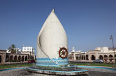 Sail Roundabout in Muttrah, Sultanate of Oman — Stock Photo