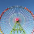 Stock Photo: Ferris wheel on sunny day