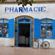 Pharmacy in Essaouria, Morocco Africa — Stock Photo