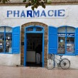 Pharmacy in Essaouria, Morocco Africa - Stock Photo