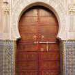 Stock Photo: Decorated door in medinof Fes, Morocco