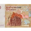 One hundred Moroccan Dirhams — Stock Photo