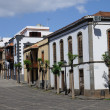 Stock Photo: Street in Teror, GrCanariSpain
