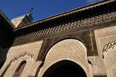 Beautiful Medresa Bou Inania in Fes, Morocco — Stock Photo