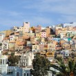 Las Palmas de GrCanaria, Spain — Stock Photo #6392904