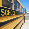 Yellow school bus — Stock Photo #6394403