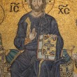 Jesus Christ Mosaic in Hagia Sophia Mosque, Istanbul Turkey - Stock Photo