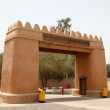 Entrance to the Oasis in Al Ain, Emirate of Abu Dhabi - Foto Stock