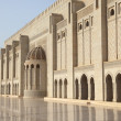 Sultan Qaboos Grand Mosque in Muscat, Oman - Photo