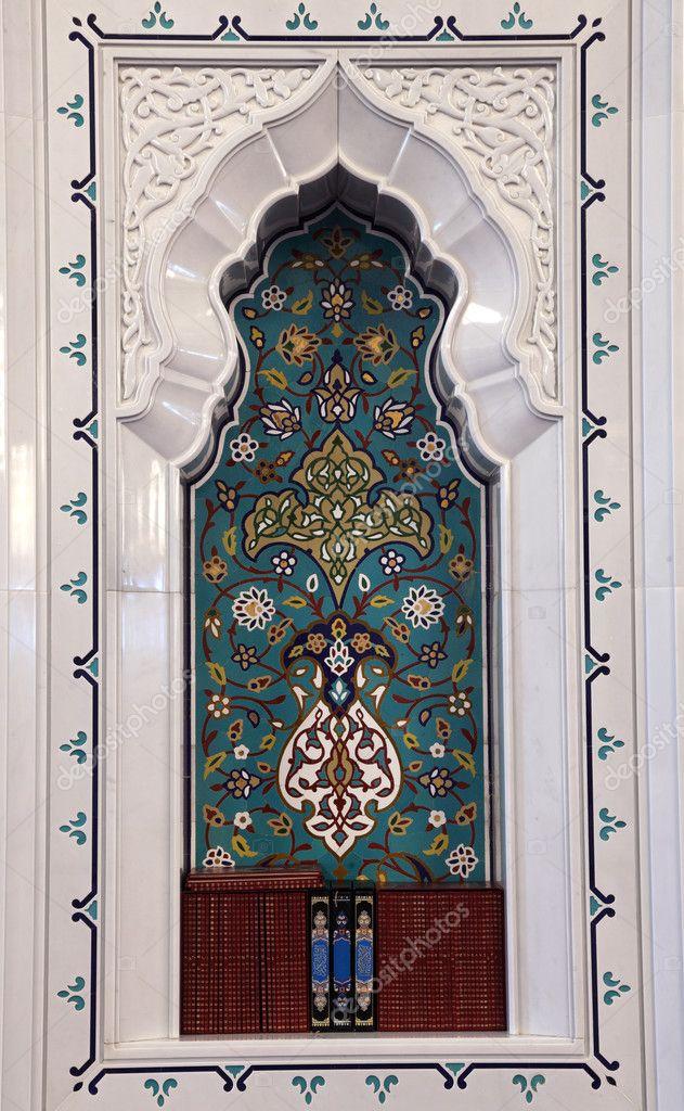 Orientalische mosaik dekoration in einer moschee koran - Dekoration mosaik ...