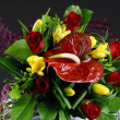 Blumiges bouquet — Stockfoto #6244653