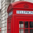 Classic London Red Telephone Box - Stock Photo
