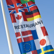 Generic Multi National Restaurant Flag - Stock Photo