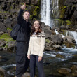 Stock Photo: Romantic Couple By Waterfall