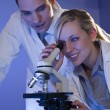Royalty-Free Stock Photo: Scientific Research Team