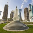 The Corniche, Doha, Qatar - Stock Photo
