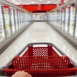 Fast Food Concept Motion Blur Shopping Trolley in Supermarket - Stok fotoğraf