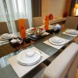 Stockfoto: Dining Table
