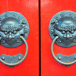 Close up of door details of chinese architecture — Stock Photo #6663404