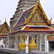 Stock Photo: Governors Palace in Bangkok
