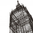 London Big Ben sketch — Stock Photo #6250966