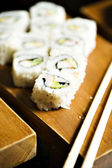 Japanesse inspired food — Stock Photo