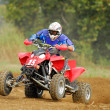 Quad race — Stock Photo