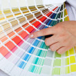 Picking the right color — Stock Photo #6408932