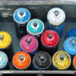 Stock Photo: Color spray cans