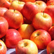 Red apples — Stock Photo #6422843
