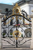 Entrance gate of Slovak Presidential palace — Stock Photo