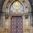 Entrance door of St. Peter and Paul church — Stock Photo