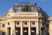Teatro nacional, bratislava — Foto de Stock