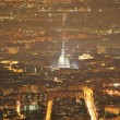 Turin night landscape from Superga — Stock Photo #6599397
