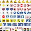 Road signs — Stock Vector #6296648